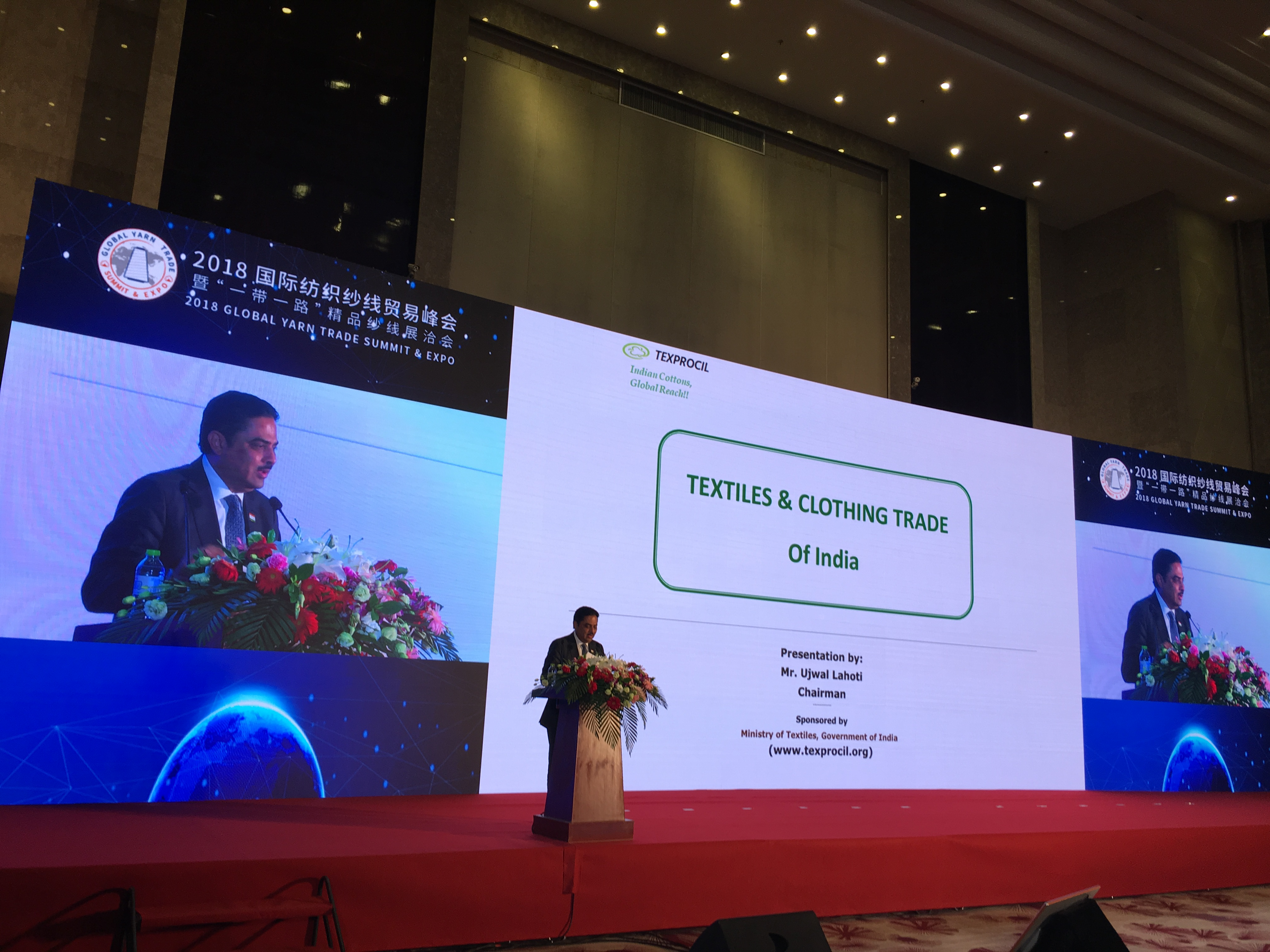 Shri Ujwal Lahoti, Chairman, TEXPROCIL makes a presentation highlighting advantages of sourcing Indian Textiles at Global Yarn Trade Summit & Expo Qingdao-China on 17th August 2018