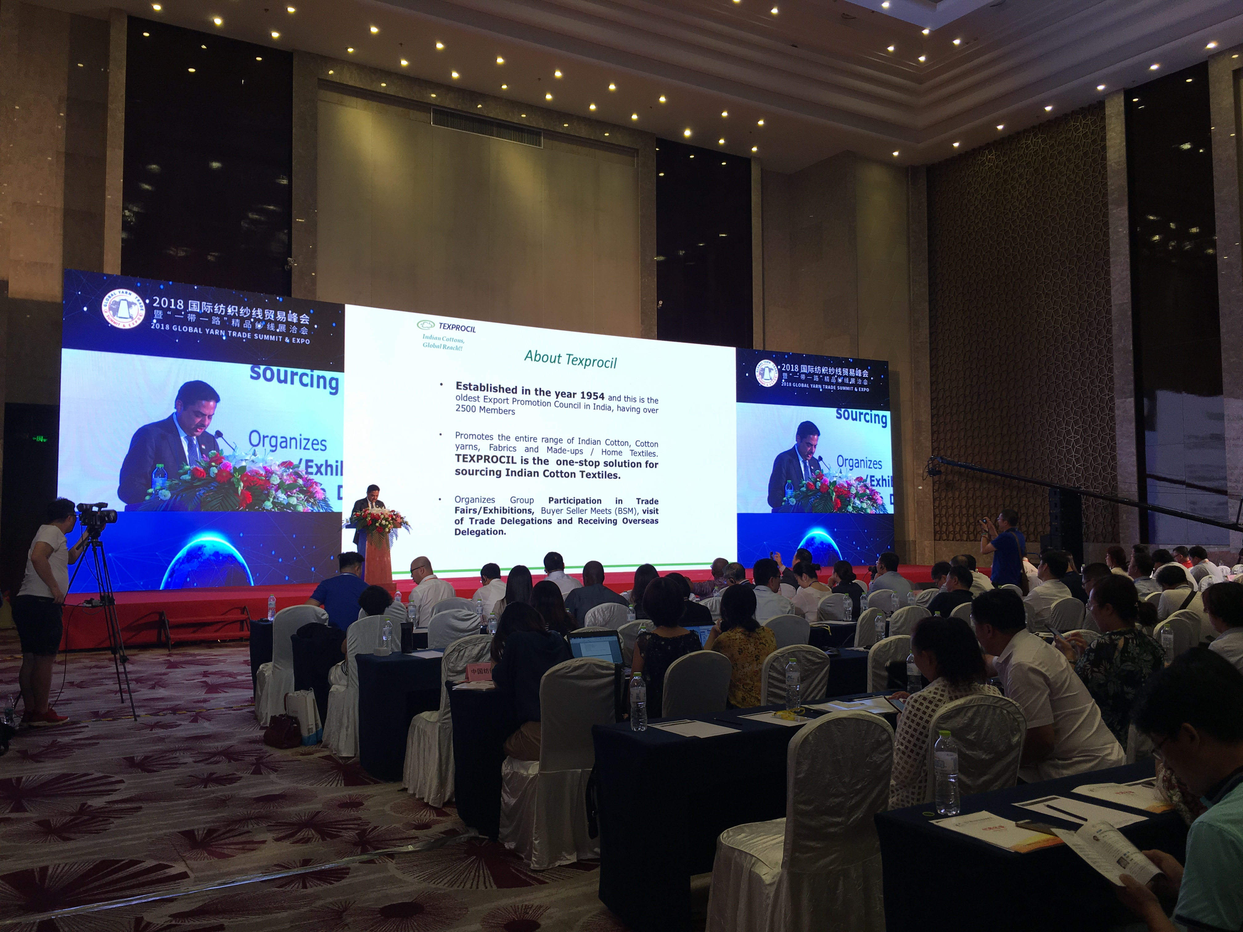 Global Yarn Trade Summit & Expo Qingdao-China 17th August 2018