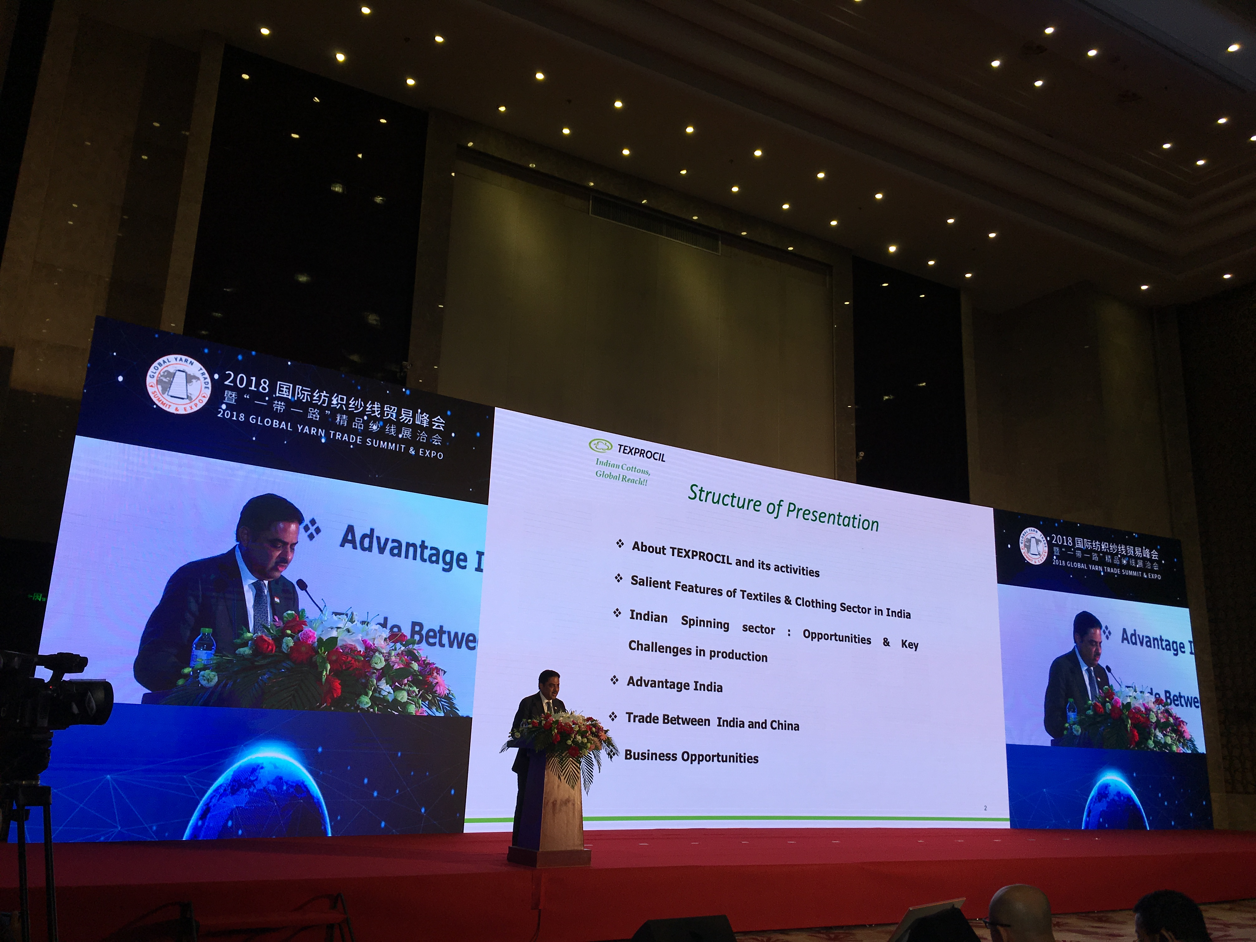 Global Yarn Trade Summit & Expo Qingdao-China 17th August 2018