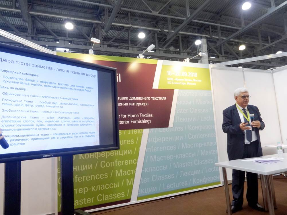 Dr. Siddhartha Rajagopal, Executive Director, TEXPROCIL makes a presentation at Heimtextil Russia 2018