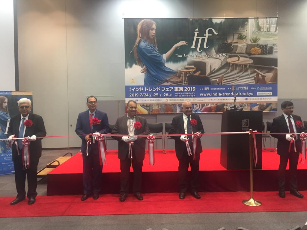 Inauguration of 5th India Trend Fair by Council, Executive Director along with the ambassador in Japan, Tokyo on 24th July 2019