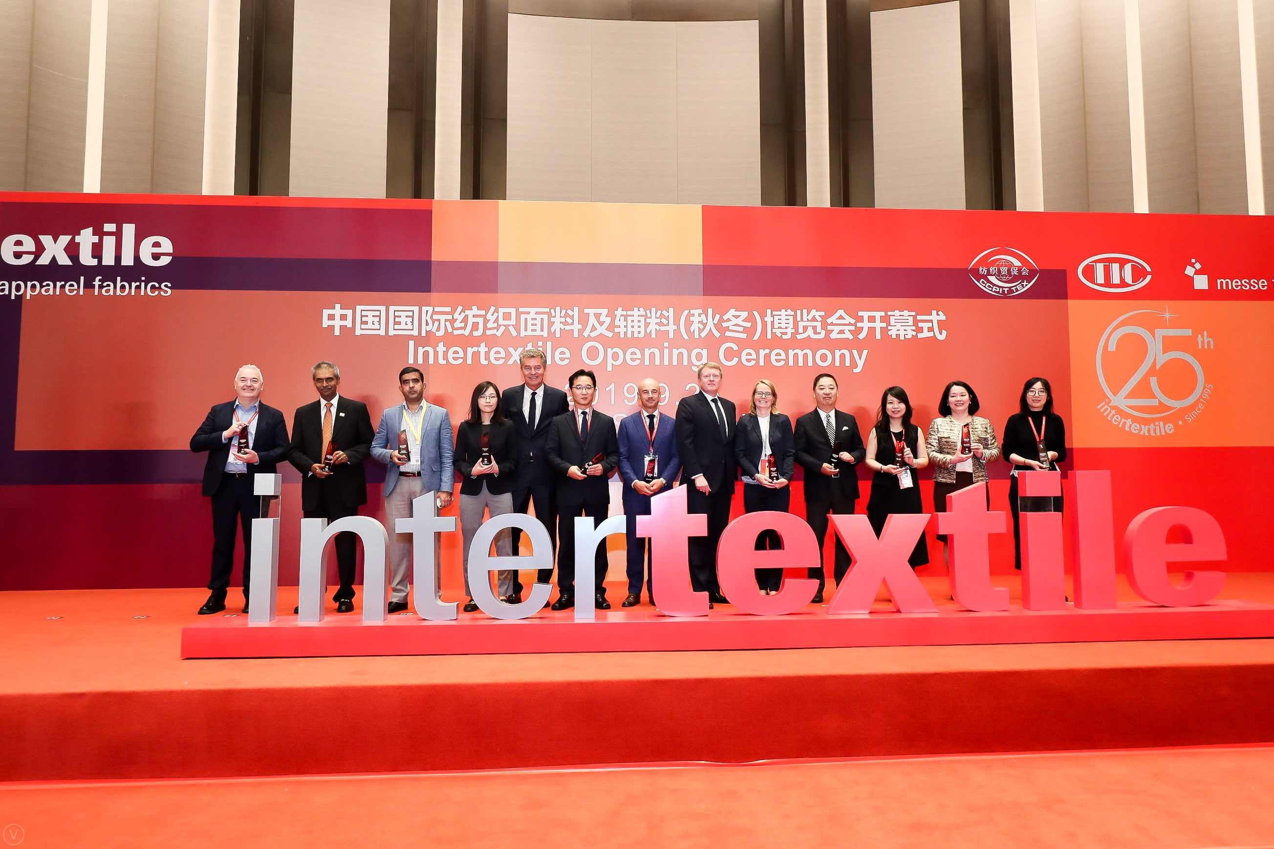 Dr. K.V. Srinivasan, Chairman, TEXPROCIL 2nd from left at the Opening Ceremony of Intertextile Shanghai, China 2019