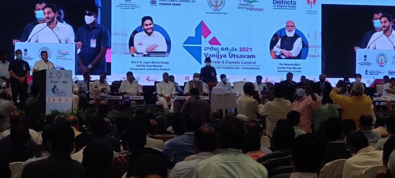 TEXPROCIL in Vijaywada @VanijyaMahotsav, #AzadiKaAmritMahotsav